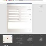 طراحی وب سایت تبریز