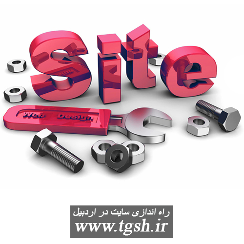 راه اندازی سایت در اردبیل
