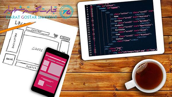 طراحی مجدد سایت