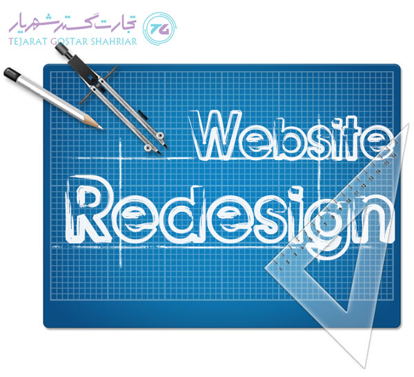 [تصویر:  Website-Redesign-2.jpg]