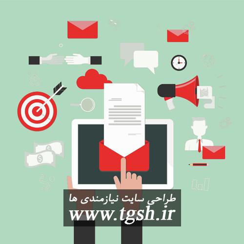 طراحی سایت نیزمندی ها در تبریز