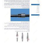 aspcoupler(5)