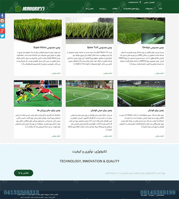 طراحی سایت ورزشی