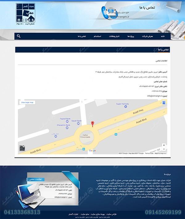 طراحی سایت ساختمانی