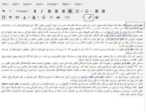 طراحی وب درتبریز