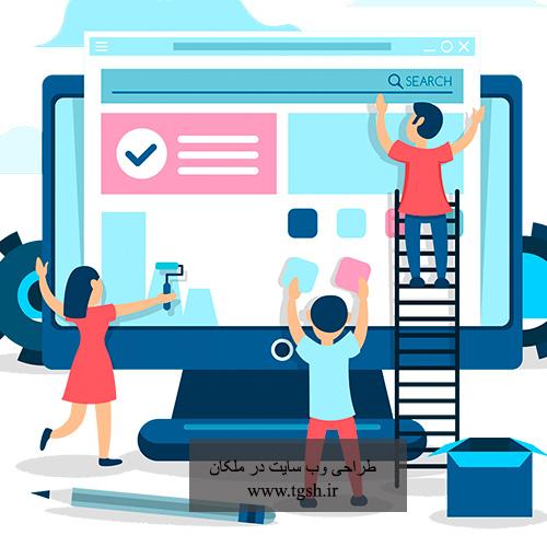 طراحی سایت در ملکان