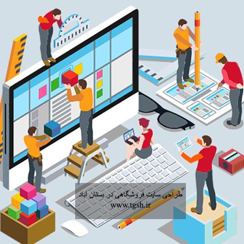 طراحی سایت فروشگاهی در بستان آباد