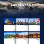 SarzaminSafar2